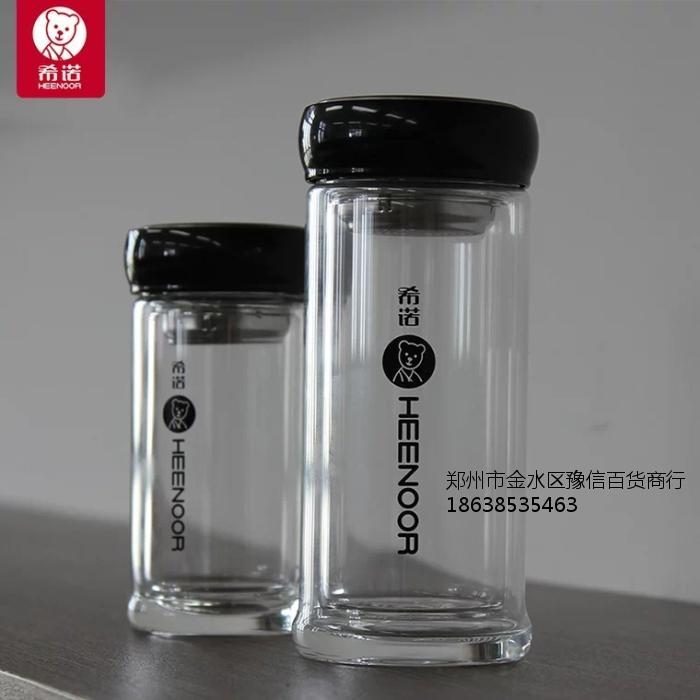 河南水杯,郑州哪里有供应实惠物美的希诺礼品杯