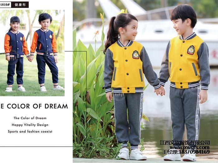 江西幼儿园园服设计|前卫幼儿园园服哪里买
