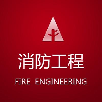 坪山区无尘车间产业园办公室消防工程改造