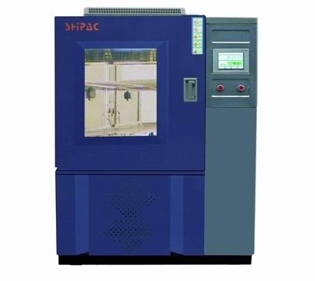 霉菌试验箱  霉菌环境测试设备 霉菌试验箱全国维修服务