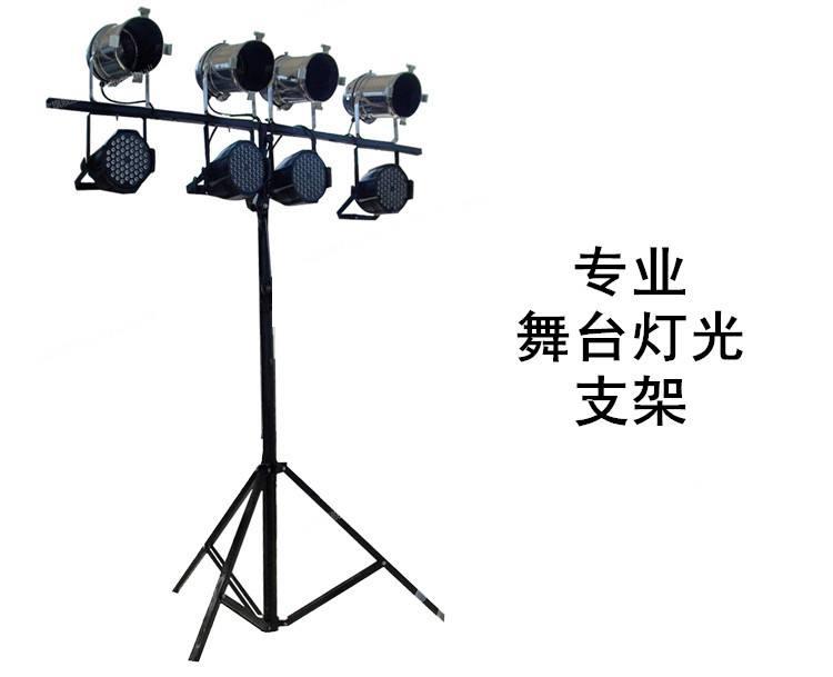 广西灯光架