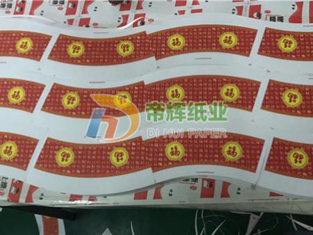 桂林一次性杯淋膜纸