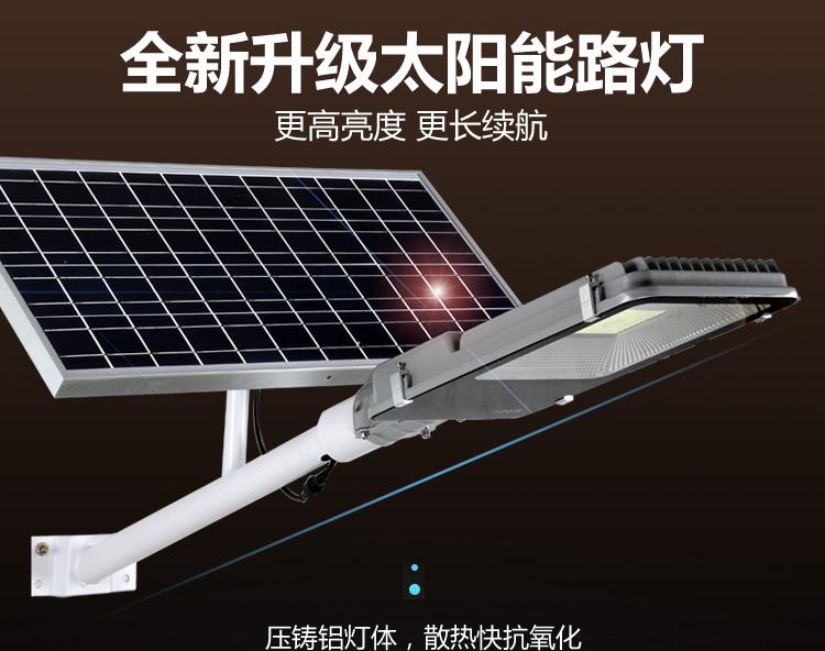 甘肃省兰州sunpower路灯太阳能发电板定制
