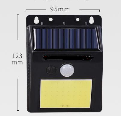 农村载波电话光伏系统用监控太阳能板发电系统