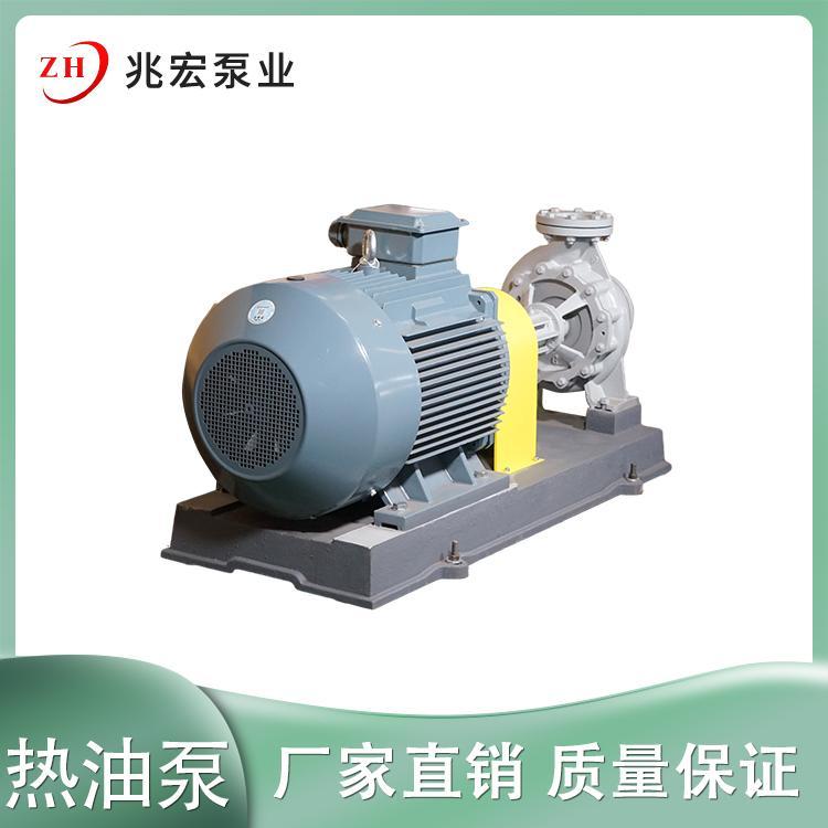 常州电加热器配套泵制造厂