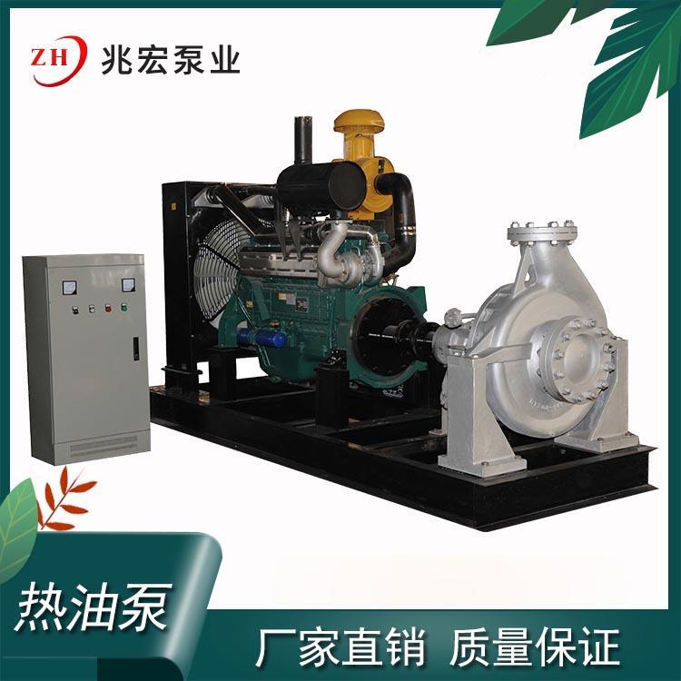 广东防爆型热油泵价格