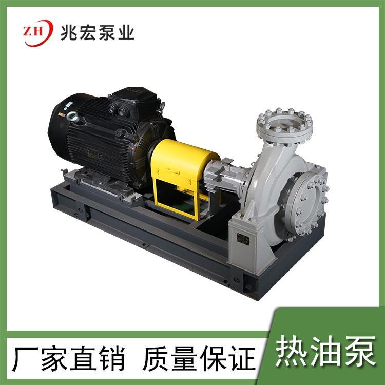 江苏耐高温防爆型热油泵设备