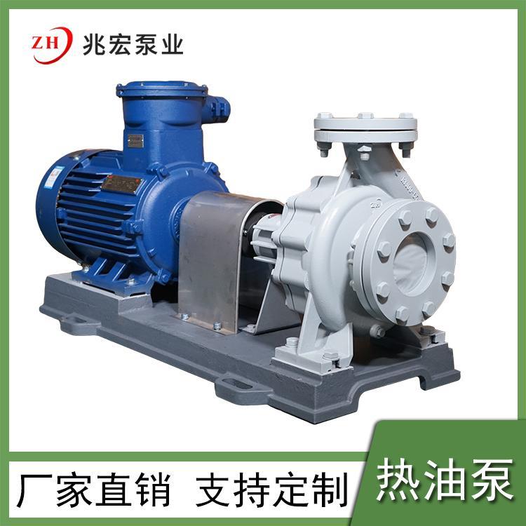 河北高温热油炉专用泵销售