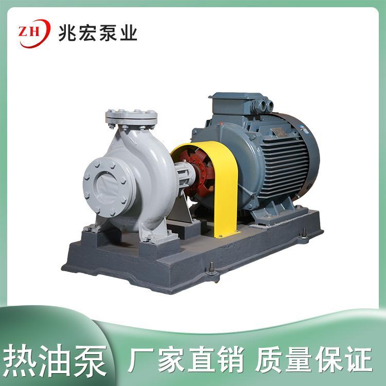 山西立式高温热油泵生产厂家