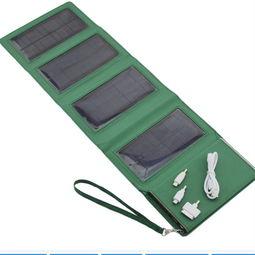 黔西南超小太阳能折叠包哪里买