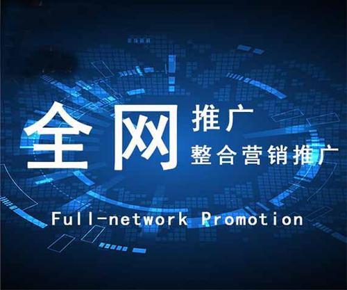 蚌埠品牌推廣品牌