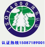 石林彝族ISO9001质量认证怎么办理