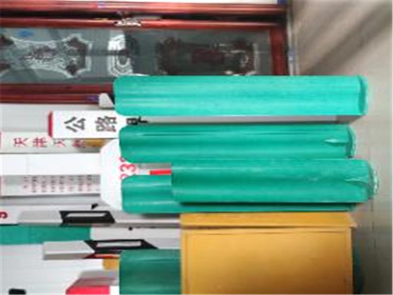 臺灣道路護欄反光板多少錢