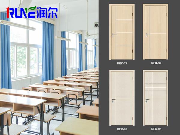 北京WPC木塑门供应商