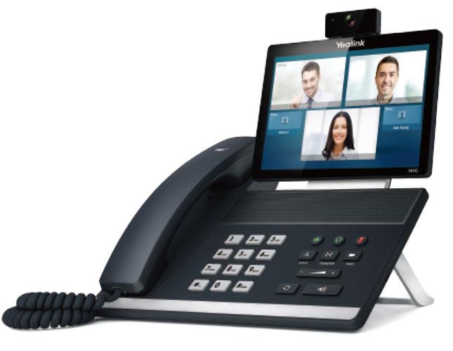 昭通客服IP电话机销售