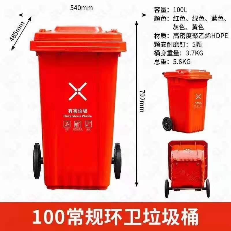 青海环卫垃圾桶批发厂家,环卫垃圾桶厂家