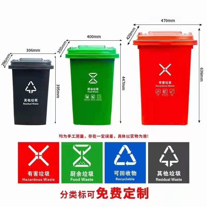 張掖餐廚垃圾桶批發廠家