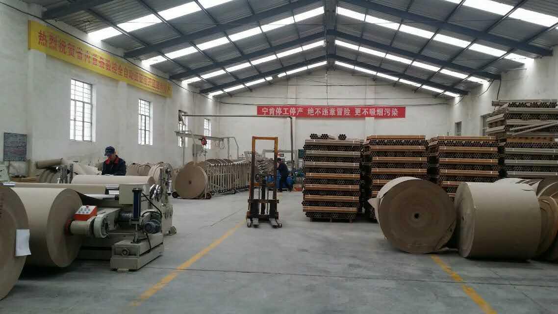 新疆无缝纸管生产
