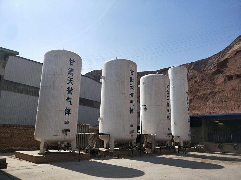 慶陽二氧化碳配送供應商