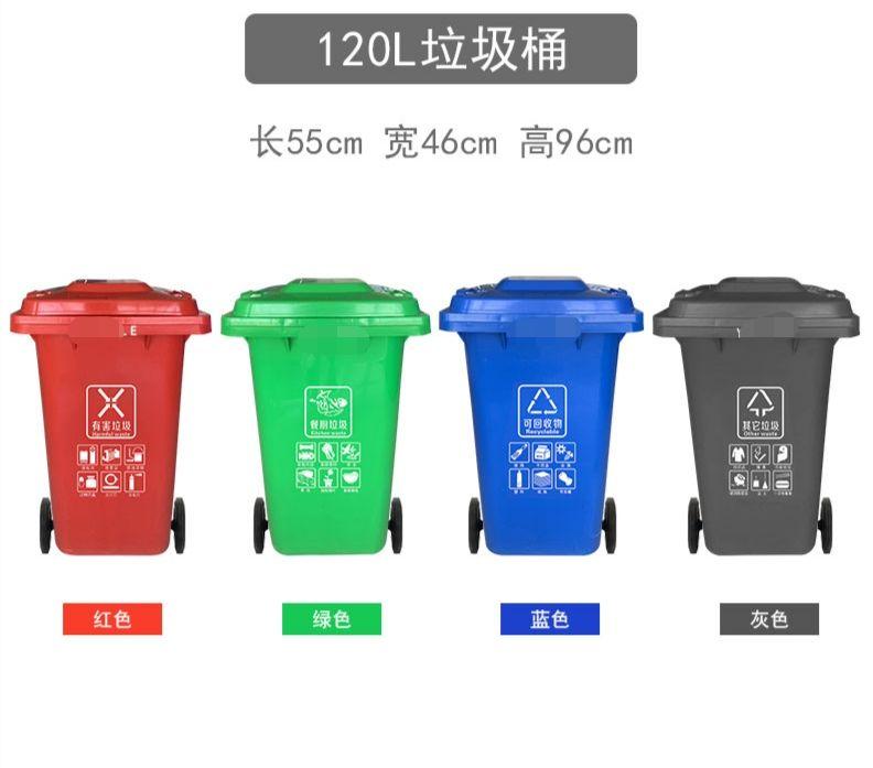 荆州圆形垃圾桶批发商