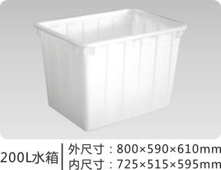 鄂州特大塑料水箱生产厂家
