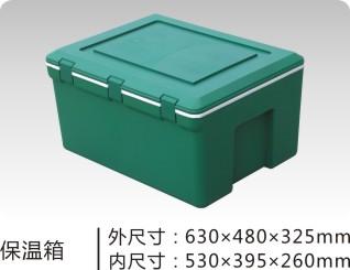 潜江长方形塑料周转箱规格