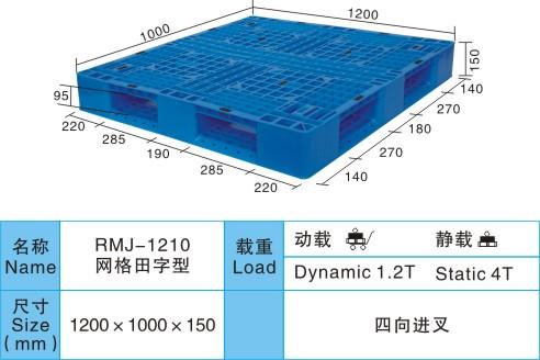荆门塑料地垫生产厂家