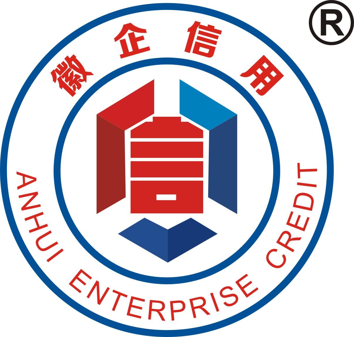 AAA级重合同守信用企业评价认定