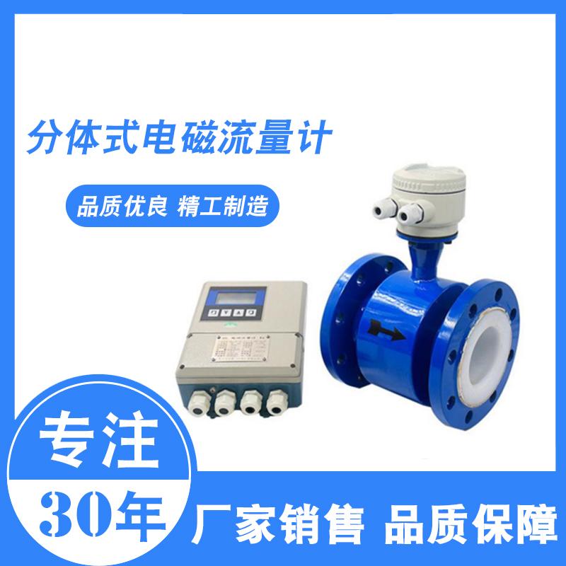 江苏插入式热式气体质量流量计价格