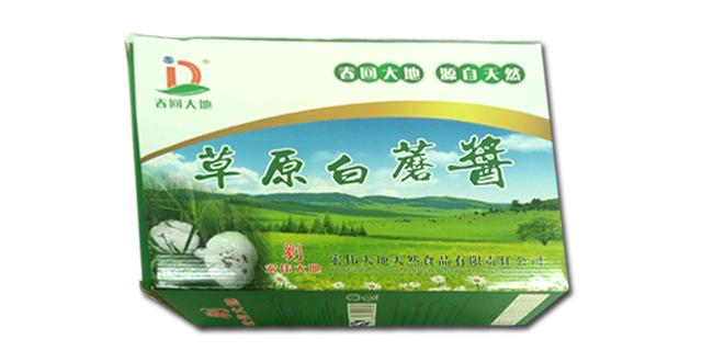 咸菜 內蒙古特產草原白蘑醬純野生白蘑菇罐頭一盒8罐調味品1200g