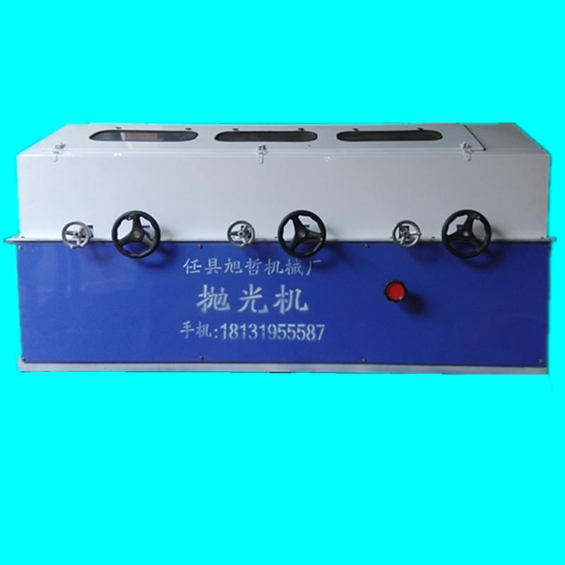 多工位轴类抛光机 自动外圆轴类抛光机 全自动去毛刺抛光机