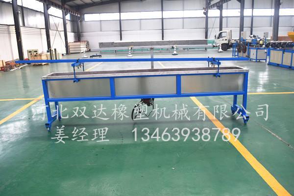 塑料膠條生產線價格-邢臺高品質塑料膠條生產線批售