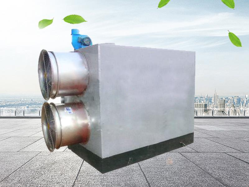 北京小型燃气热风炉批发商