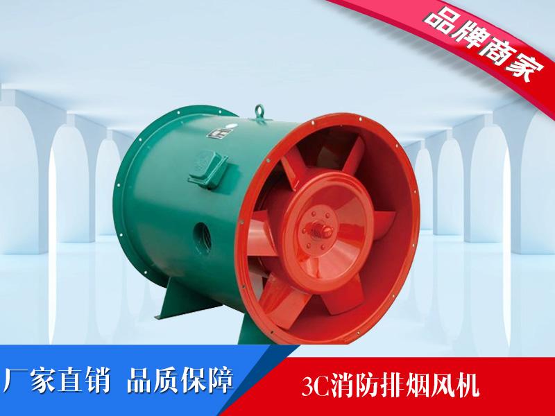 河北3c排煙風機廠家供應