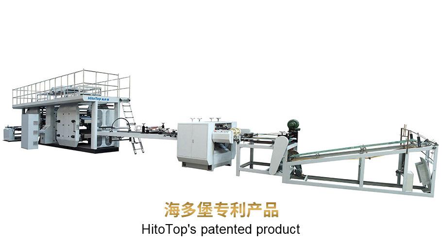 卷筒編織布印刷機-供應浙江省行星式柔版印刷機