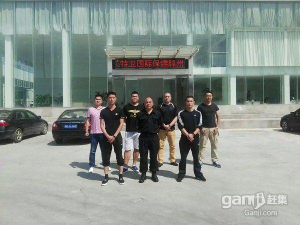 上海私人保镖公司、上海临时保镖、上海女保镖、上海保镖雄鹰特卫