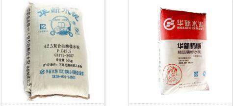 水泥編織袋印刷機-溫州市品牌好的水泥袋印刷制袋機哪家買