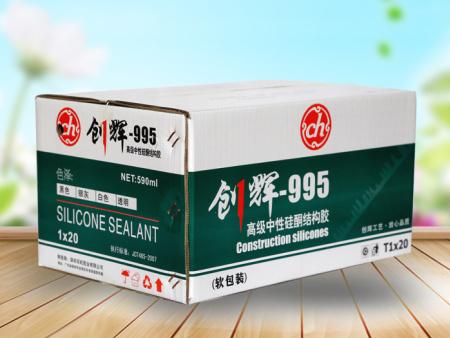 你们造吗???硅酮胶纸箱价格—硅酮胶纸箱厂家