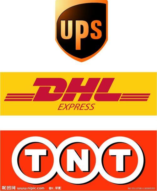 寧波TNT國際快遞服務