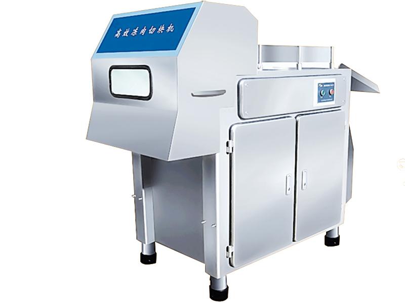 冻肉切丁机,冻肉切丁机多少钱,冻肉切丁机报价