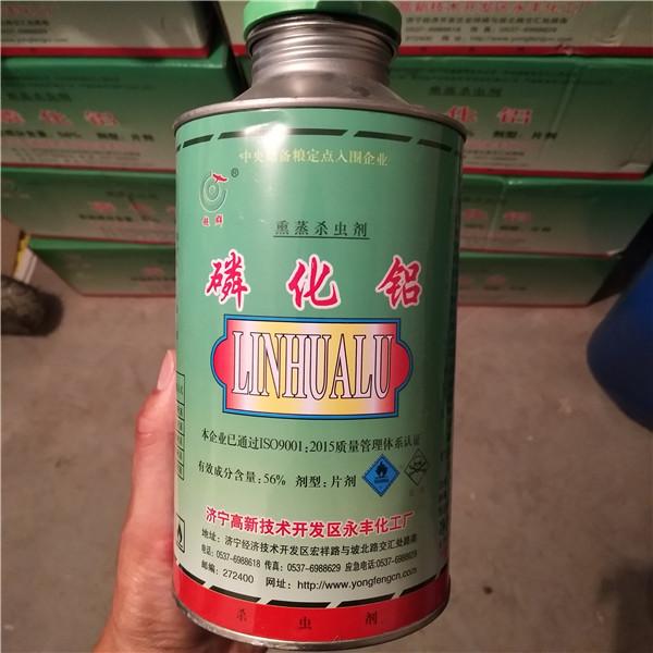 山東磷化鋁廠家銷售哪家好 糧倉大棚用熏蒸劑選富源化工值得信賴