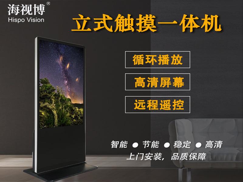 拼接廣告機 電梯廣告機 觸控廣告機