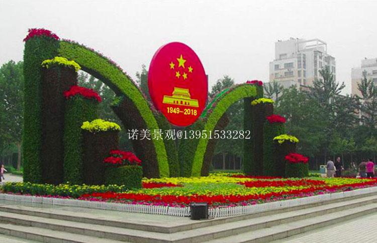 揚州節慶綠雕