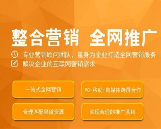 专业网站优化-靠谱的网站优化服务推荐