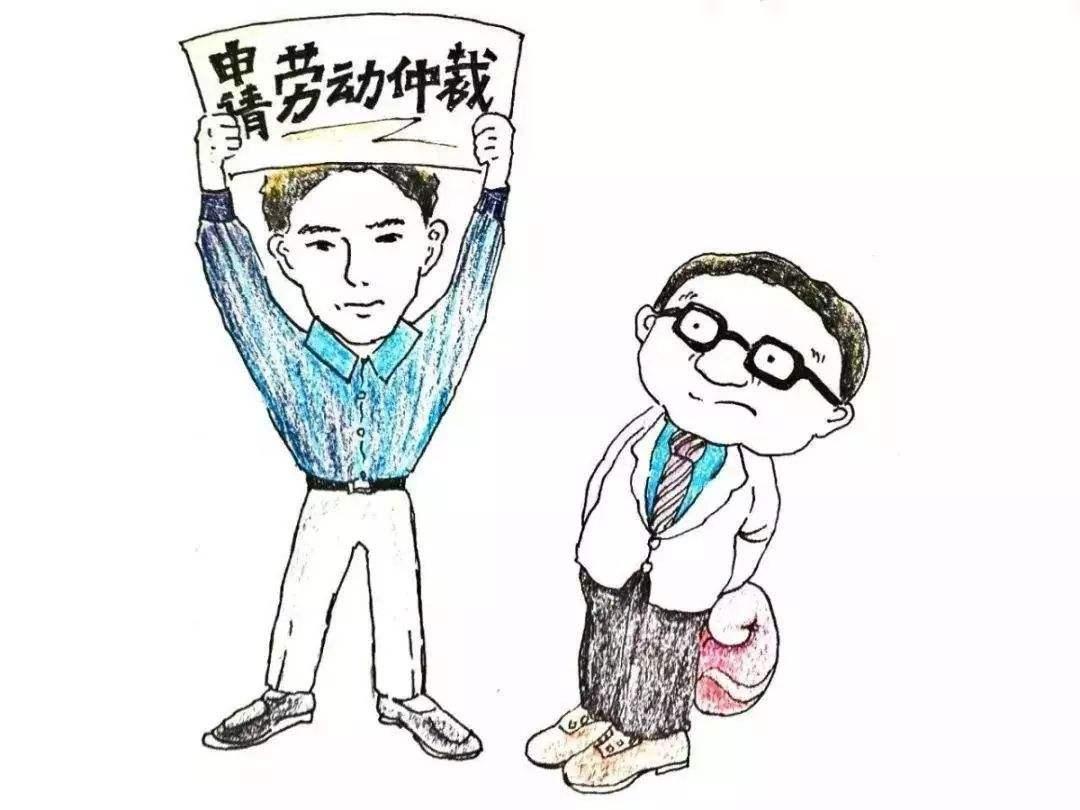 工傷賠償律師在線咨詢-云南經驗豐富的勞動仲裁法律事務推薦