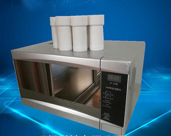 实验室设备 COD快速消解仪 配聚四氟乙烯罐 COD微波消解