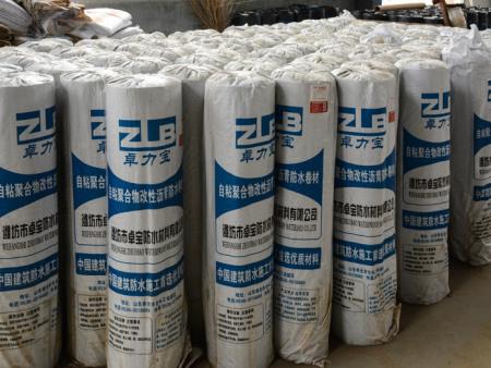 四川自粘聚合物改性沥青防水卷材厂家-实惠的自粘聚合物改性沥青防水卷材哪里买