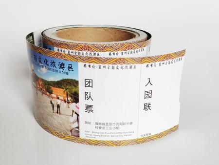 折叠热敏门票印刷
