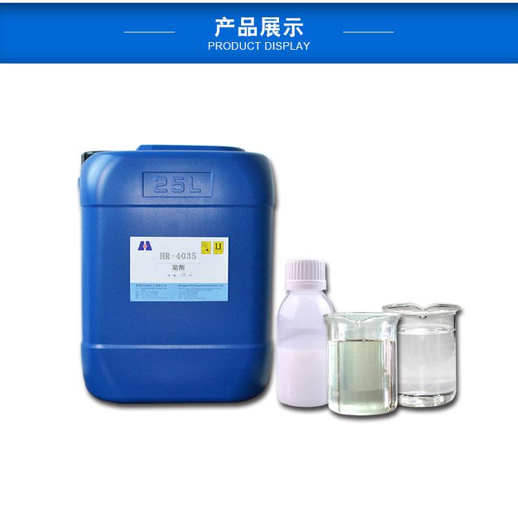 炭黑分散剂 -碳酸钙分散剂