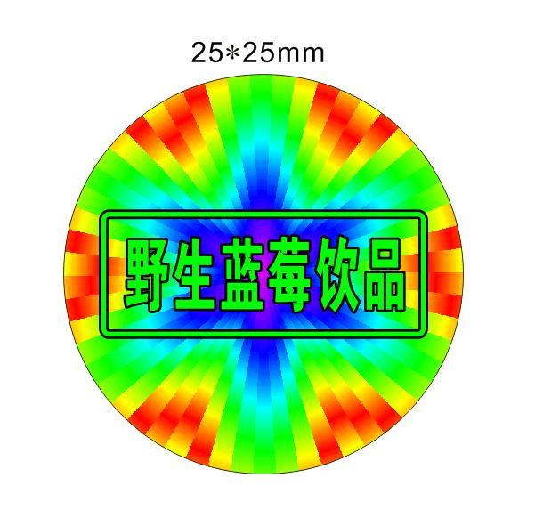 激光标签专业制作工厂 福州哪里买品质良好的激光标签